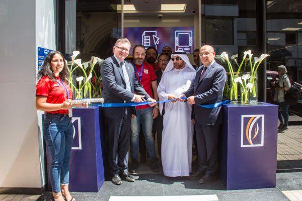 بنك الإمارات دبى الوطنى مصر يفتتح 14 فرع جديد كلام الناس