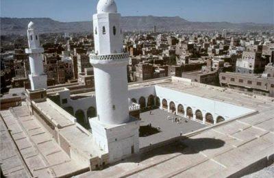 حكاية «الجامع الكبير».. أقدم مسجد بصنعاء