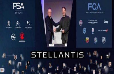 """رسميًا.. اندماج """"فيات وPSA"""" في شركة """"ستيلانتيس"""" العملاقة الجديدة"""