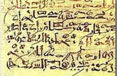 الأمراض النفسية.. «الاكتئاب» عند المصريين القدماء