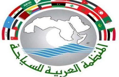 «العربية للسياحة» تدعو العالم العربي للاحتفال بيوم السياحة العربي